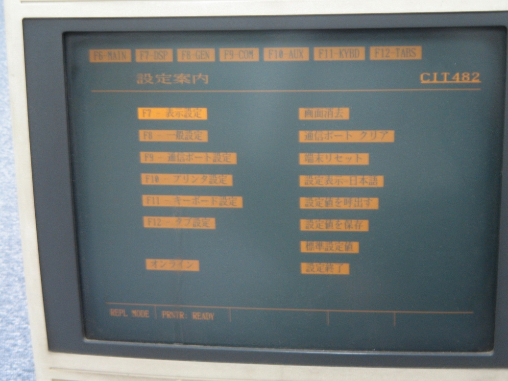 terminal-02.jpg