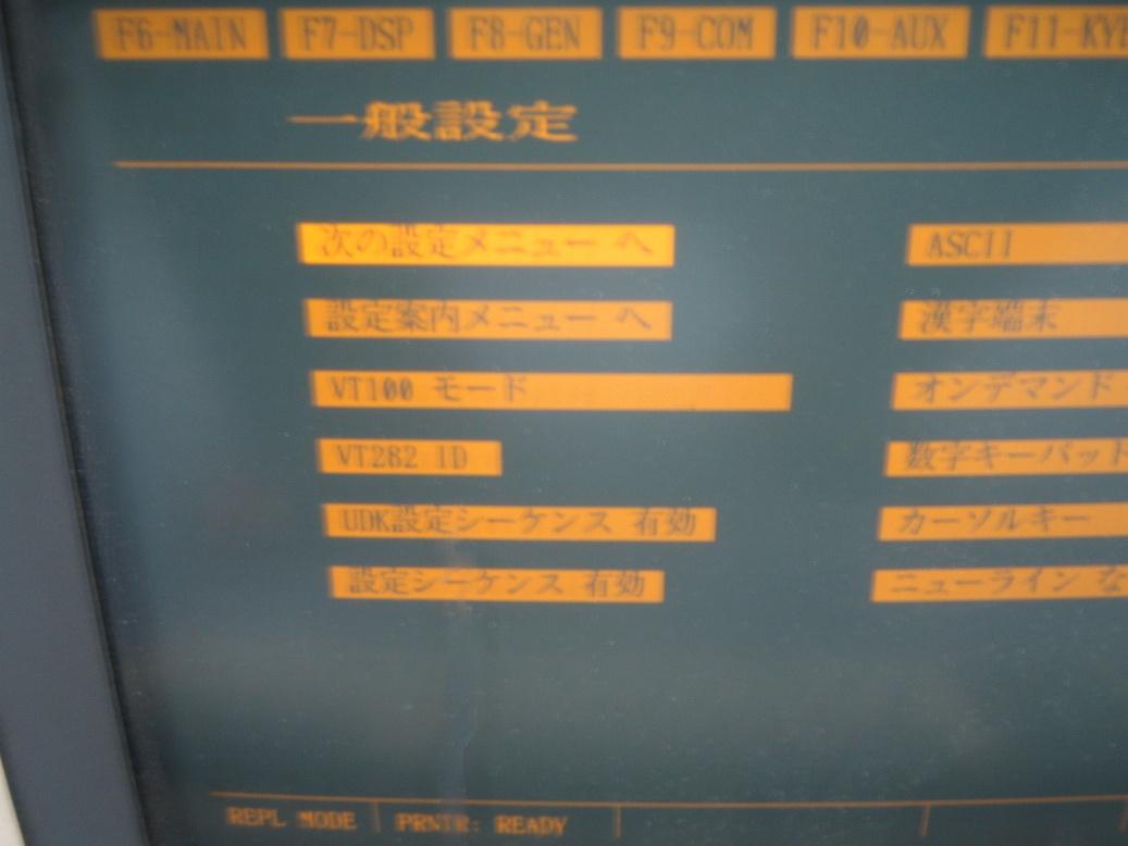 terminal-03.jpg