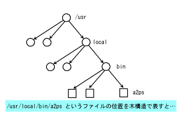 file-tree.png
